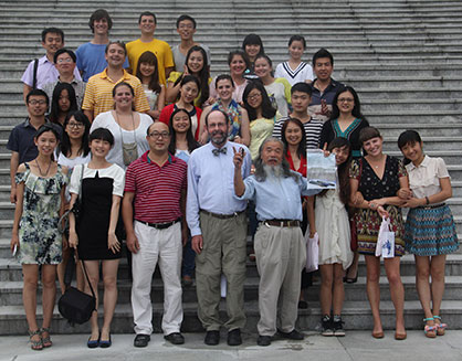 LSU and SAU students spent two weeks collaborating on a landscape architecture project for Sichuan Province, China.